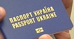 yescenter_biometric_passport