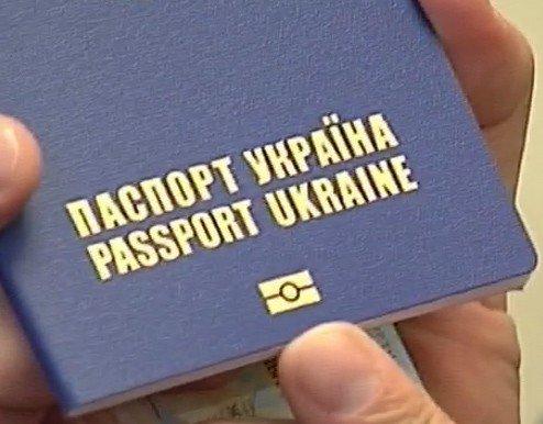 yescenter_biometric_passport